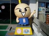 Hiwasakun