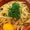 Shige_20200511132101